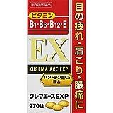【第3類医薬品】クレマエースEXP 270錠