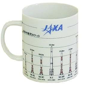 JAXAロゴ入り 日本のロケットマグカップ