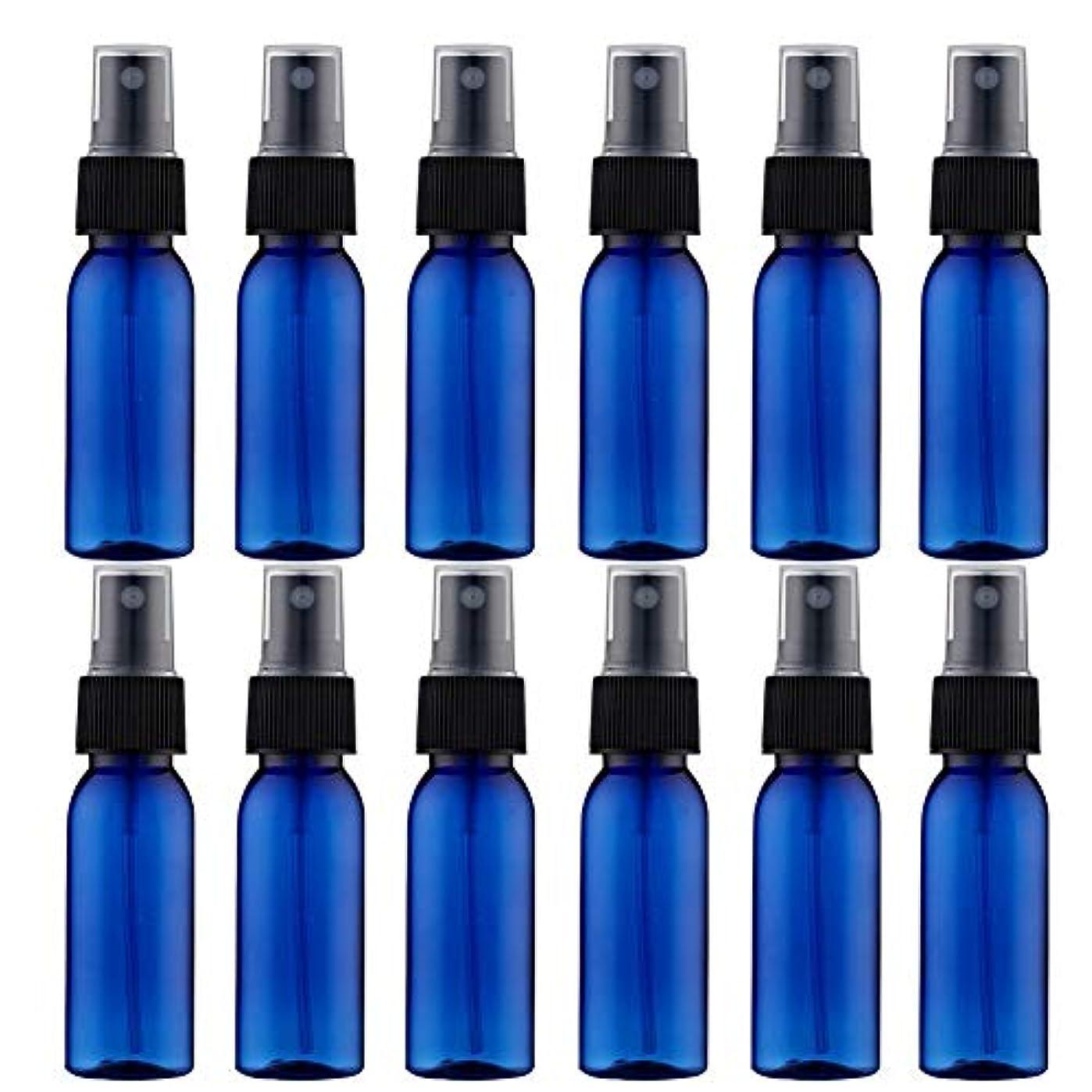 アパート予感記者スプレーボトル 12本セット 詰替ボトル 遮光 空容器 霧吹き(30ml ブルー)