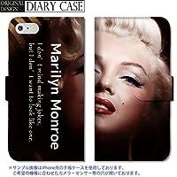 301-sanmaruichi- iPhone8 手帳型ケース iPhone8 ケース 手帳型 おしゃれ マリリンモンロー マリリン・モンロー Marilyn Monroe セクシー 海外 B 手帳ケース