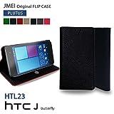 au HTC J Butterfly HTL23 ケース JMEIオリジナルフリップケース PLUTUS ブラック エーユー エイチ ティー シー ジェイ バタフライ スマホ カバー スマホケース スマートフォン