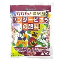 花ごころ パンジー・ビオラの肥料 400g