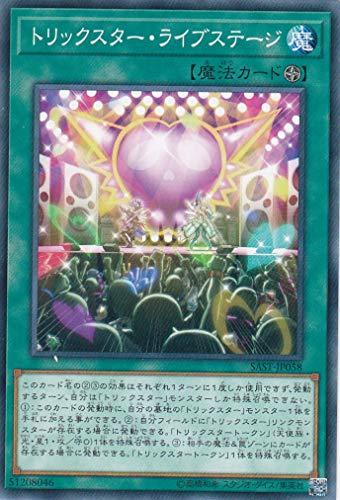 遊戯王 SAST-JP058 トリックスター・ライブステージ (日本語版 ノーマル) SAVAGE STRIKE サベージ・ストライク