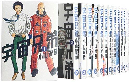 宇宙兄弟 コミック 1-27巻セット (モーニング KC)の詳細を見る