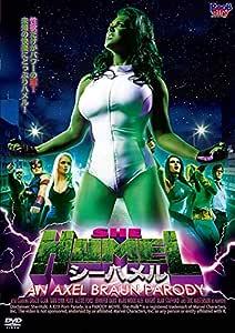 シーハメル [DVD]