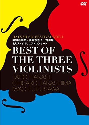 BEST OF THE THREE VIOLINISTS~HATS MUSIC FE...[DVD]