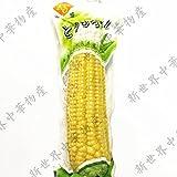 中国純天然昔風真空黄糯玉米 粘玉米 黄包米(とうもろこし・トウモロコシ・ワキシーコーン)超人気農作物・お土産定番