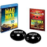 マッドマックス 怒りのデス・ロード 3D&2Dブルーレイセット
