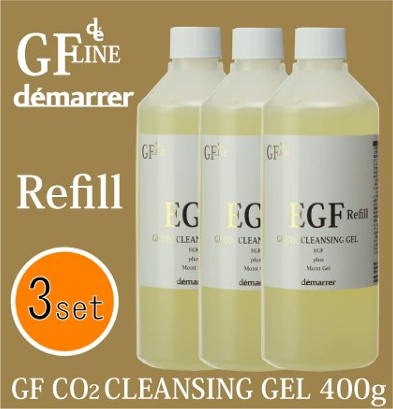 消毒する居住者広がりデマレ GF 炭酸洗顔クレンジン 400g レフィル 詰替用 3本セット