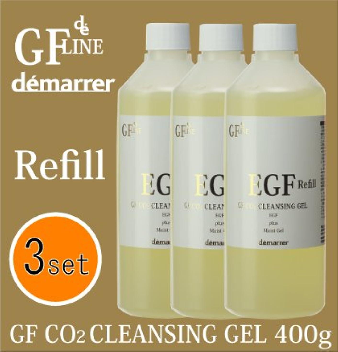 ミシン合わせて投獄デマレ GF 炭酸洗顔クレンジン 400g レフィル 詰替用 3本セット