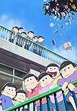 えいがのおそ松さんDVD 赤塚高校卒業記念BOX[DVD]