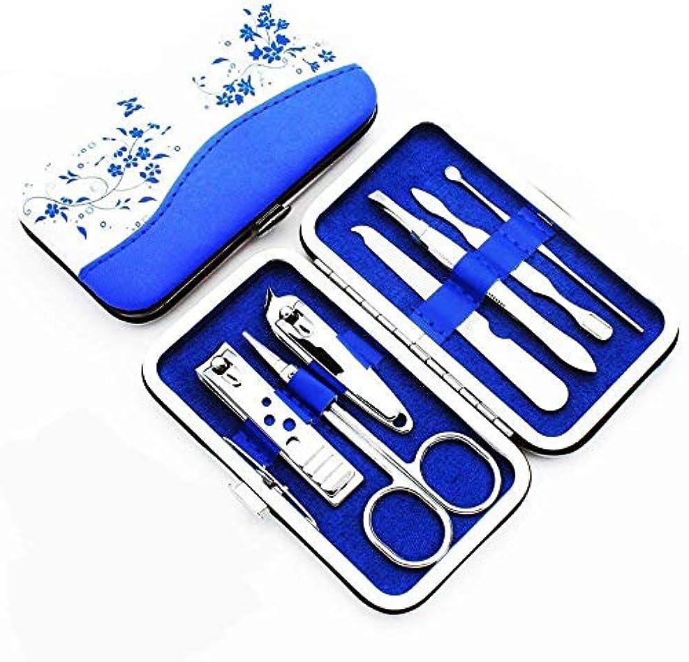 汗気取らないブローHNaGRDMMP プロフェッショナルフィンガー&足ネイルケアはさみのためのマニキュアペディキュアセットのプロフェッショナルネイルキットネイルクリッパーセットパーソナルケアネイルクリッパーセットネイルキット