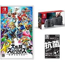 Nintendo Switch 本体 (ニンテンドースイッチ) 【Joy-Con (L)/(R) グレー】&【Amazon.co.jp限定】液晶保護フィルムEX付き(任天堂ライセンス商品) + 大乱闘スマッシュブラザーズ SPECIAL - Switch
