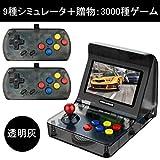 LUCKY miniポータブルゲーム機 3000種ゲーム贈 Arcade / CPS/GBA/SFC/FC/GBC用互換機 コントローラー付き 多機能レトロゲーム機 (灰)