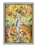 バディファイト スリーブコレクション Vol.75 フューチャーカード バディファイト『時の神 タイムルーラー・ドラゴン』