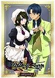 TVアニメーション 「うみねこのなく頃に」 コレクターズエディション  Note.02  [DVD]