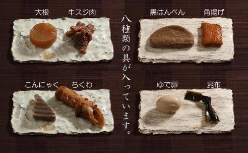 カネヨ商店『静岡おでん秘伝のだし』
