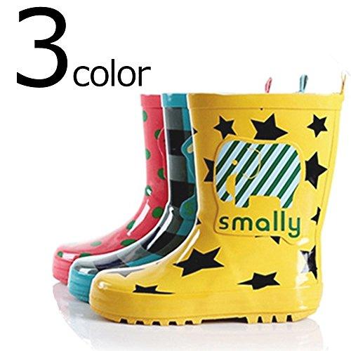 【Ani Mam Kids】カラフルでかわいい♡キッズジュニア子供用レインブーツ長靴カップインソール付 (L:20cm, イエロー)