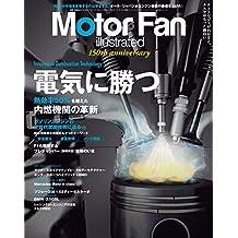 Motor Fan illustrated Vol.150