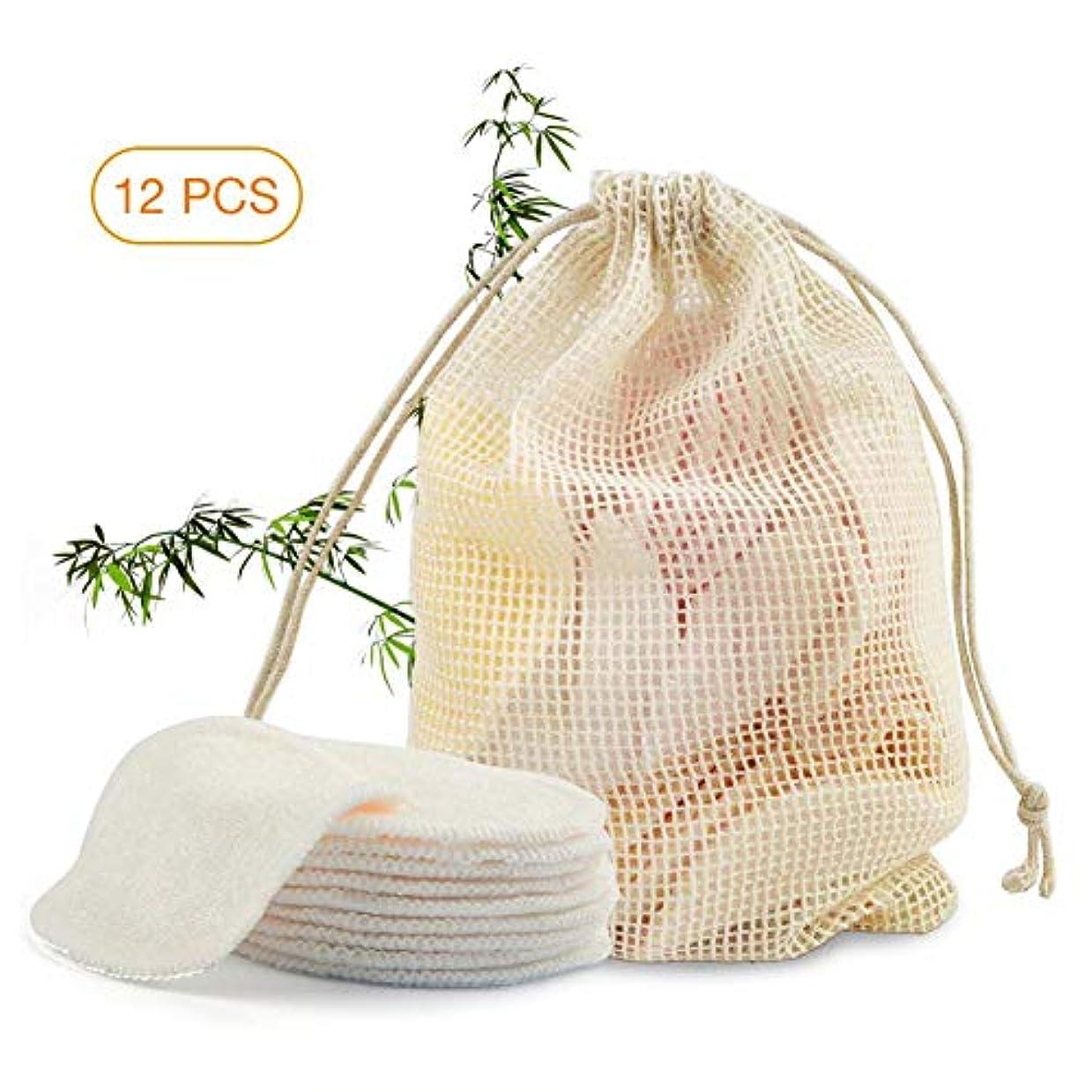 過激派ジレンマ安全12Pcs 化粧リムーバーパッド 層竹繊維 化粧リムーバー 洗える 化粧コットン 洗浄顔スキンクリーニング 8センチ
