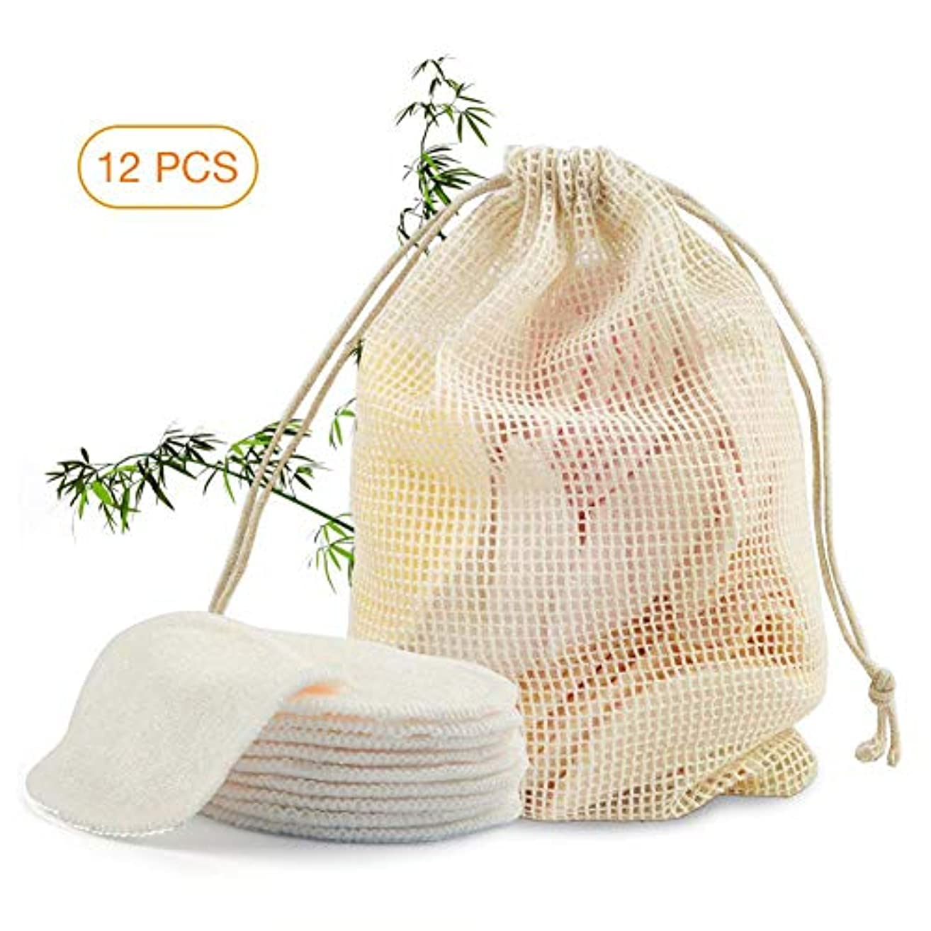 Coldwhite 12ピース化粧落としパッド竹繊維化粧落とし洗える化粧コットン8センチ直径2層でコットンメッシュバッグ付き洗顔スキンクリーニング