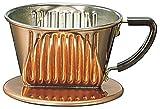 カリタ 銅製 コーヒードリッパー 1~2人用 101-CU #04005