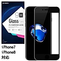 【Smart-KM】B010 iPhone 7/iPhone 7 Plus/iPhone 8/iPhone 8 Plus 強化ガラス 液晶保護フィルム 全面保護タイプ 3D Touch対応 硬度9H 耐衝撃 指紋防止 気泡防止 0.26mm [2枚入り] (iPhone7/iPhone8, ブラック)