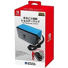 【任天堂ライセンス商品】まるごと収納ショルダーバッグ for Nintendo Switch【Nintendo Switch対応】