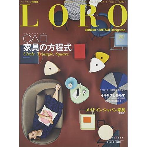 LORO vol.20 (ワールドムック 1095)