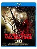 ブラッディ・バレンタイン 完全版 3Dプレミアム・エディション (初回限定生産) [Blu-ray]