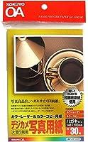 コクヨ カラーレーザー カラーコピー デジカメ写真用紙 ハガキサイズ LBP-FP1350N Japan