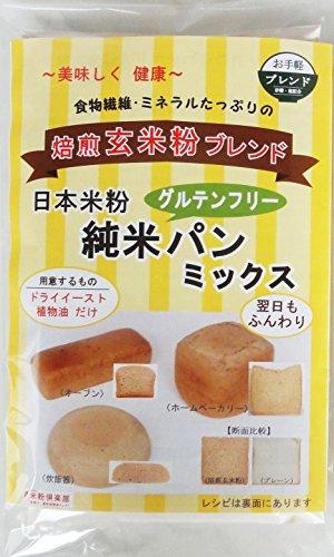 美味しく健康 【焙煎玄米粉ブレンド】 330g×5袋 グルテンフリー
