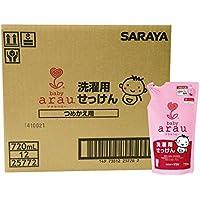 【ケース販売】 arau. アラウベビー 洗濯用せっけん 詰替用 720ml×12個入 無添加+天然ハーブ