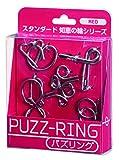 パズリング RED