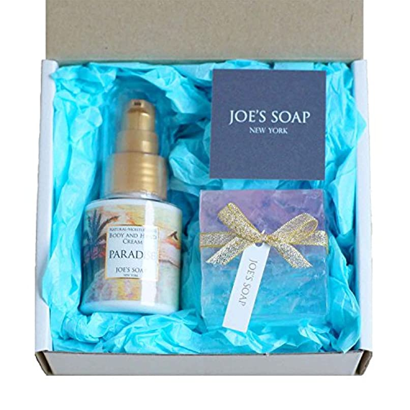 JOE'S SOAP (ジョーズソープ) ギフトボックス(PARADISE) ハンドクリーム ボディクリーム 石鹸 保湿 ポンプ ボディケア スキンケア ギフト プレゼント いい香り