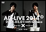 『アドリブ(AD-LIVE)2014』~第4巻~ [DVD]