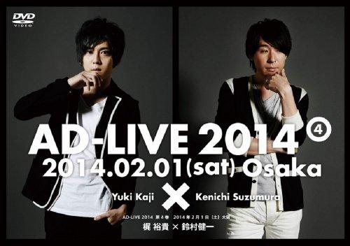 『アドリブ(AD-LIVE)2014』~第4巻~ [DVD] /