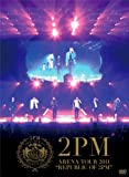 "ARENA TOUR 2011 ""REPUBLIC OF 2PM""(初回生産限定盤) [DVD]"