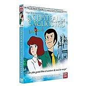 ルパン3世 カリオストロの城 フランス語版 DVD