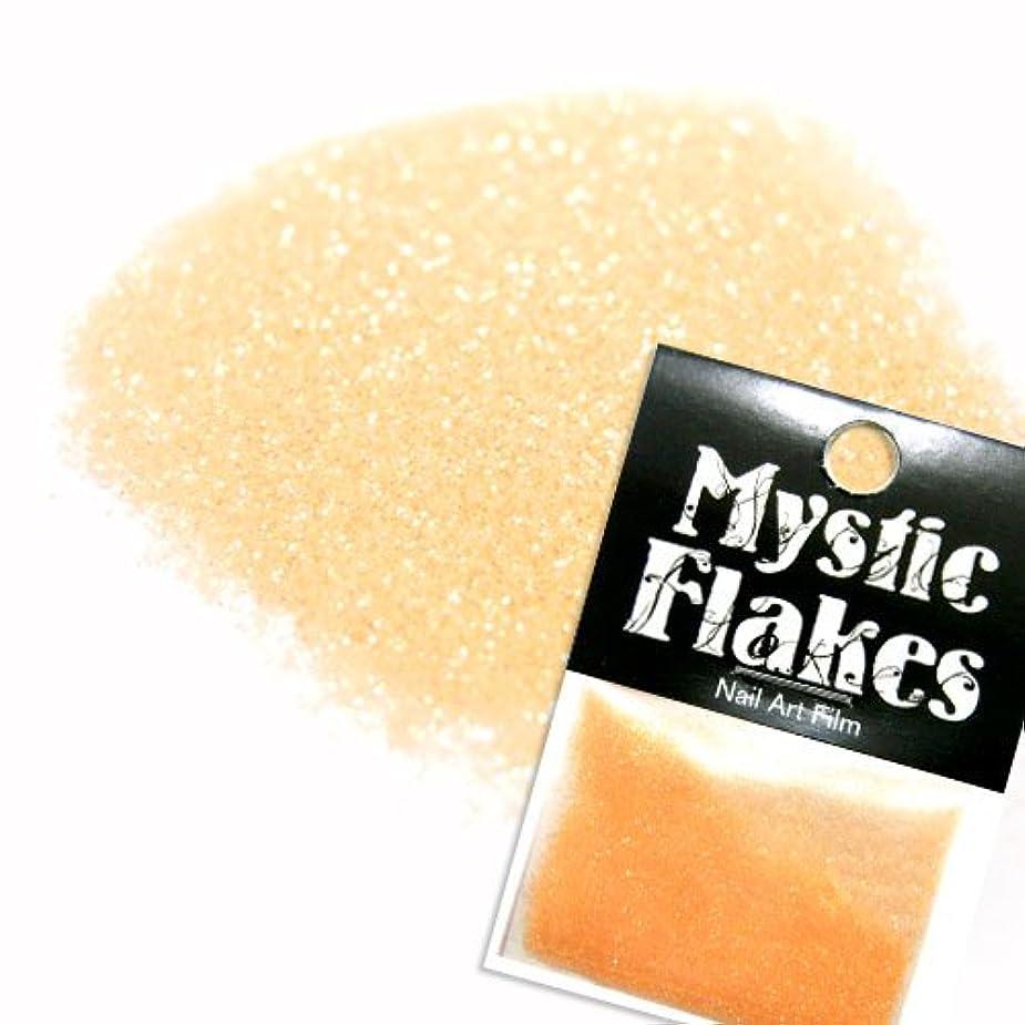 儀式穀物効能あるミスティックフレース ネイル用ストーン パールオレンジ ラメシャイン 0.5g