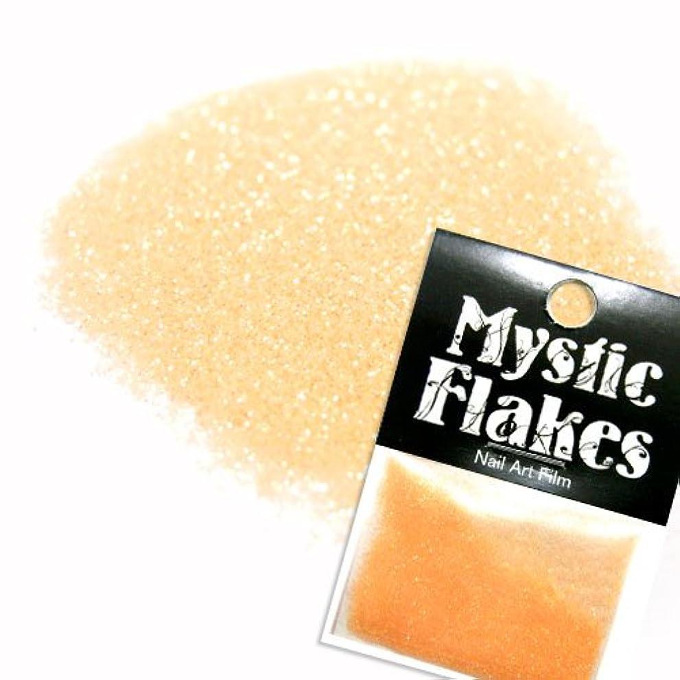 繊毛床辞書ミスティックフレース ネイル用ストーン パールオレンジ ラメシャイン 0.5g