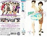 六本木キャバクラ天使 VOL.1 [VHS]