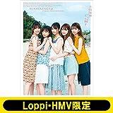 日向坂46 1stグループ写真集【Loppi・HMV限定カバー版】