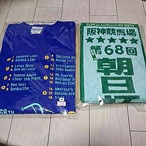 JRA阪神競馬場第68回朝日杯FSオリジナルマフラータオル&Tシャツ