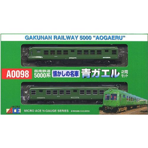 Nゲージ A0098 岳南鉄道5000系復活青ガエル2両セット