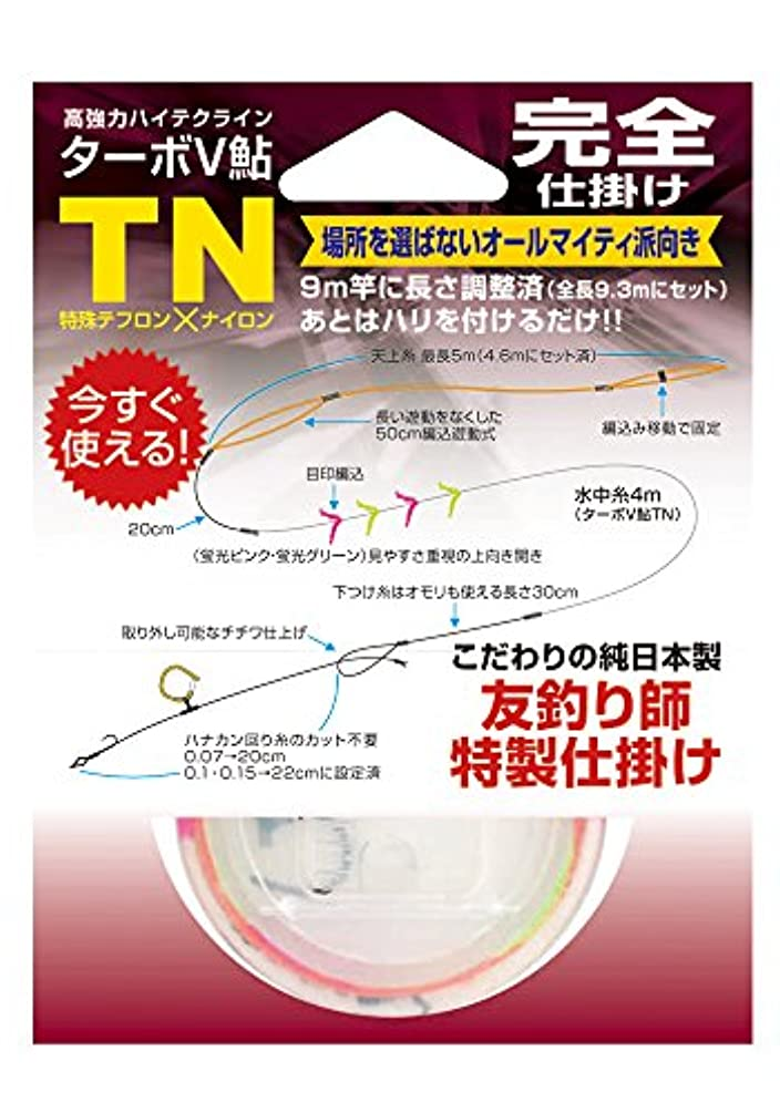 表面土曜日神経ターボV鮎TN完全仕掛け 0.15
