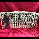 お~い! 竜馬 ワイド版 コミック 全14巻完結セット (ヤングサンデーコミックス〈ワイド版〉)