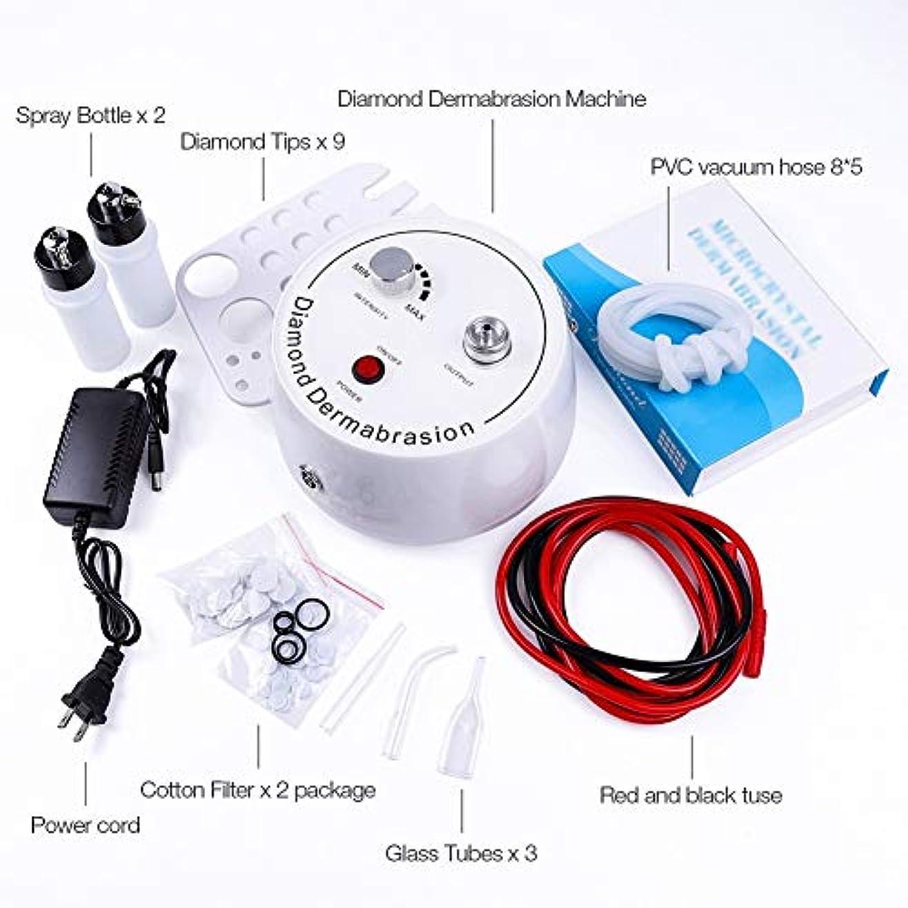 について誇張するアクション美容機 - 3 In1とダイヤモンドマイクロダーマブレーション皮膚剥離機水が剥離除去リンクル美容機器スプレー