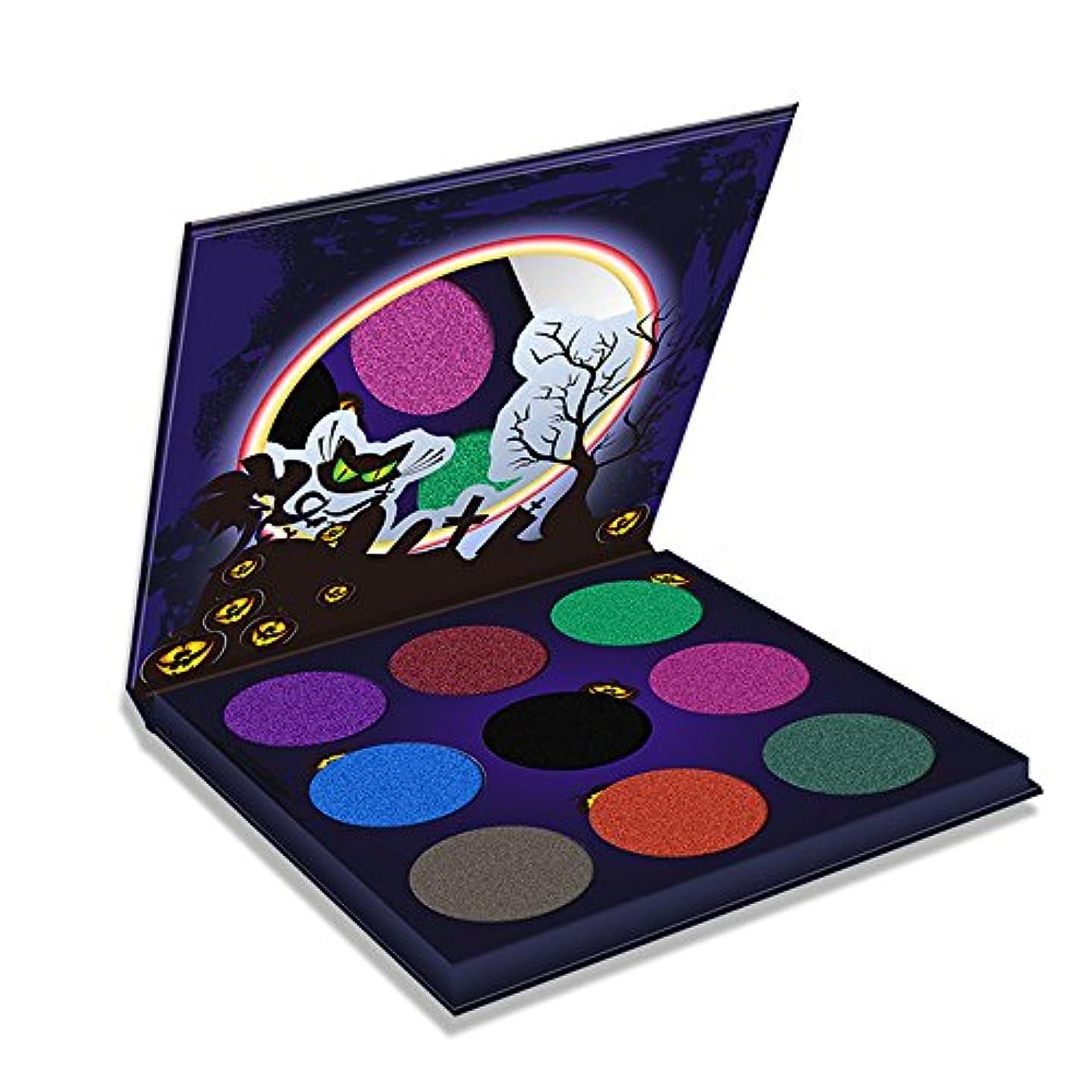 ルーキー期待して桃Akane アイシャドウパレット HappyMakeup 魅力的 ハロウィン 人気 欧米風 キラキラ 綺麗 長持ち おしゃれ 防水 チャーム 日常 持ち便利 Eye Shadow (9色) EPHM009A001