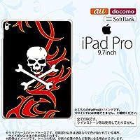 iPad Pro スマホケース カバー アイパッド プロ ドクロ白 赤黄 nk-ipadpro-873